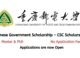 Chongqing University of Posts and Telecommunications CSC Scholarship