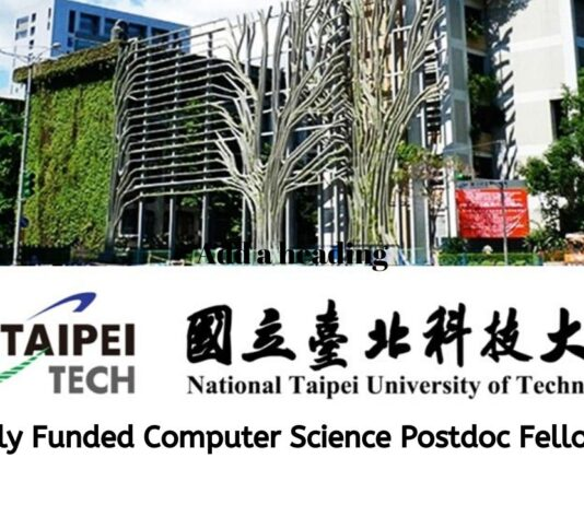 Computer Science Postdoc Fellowship