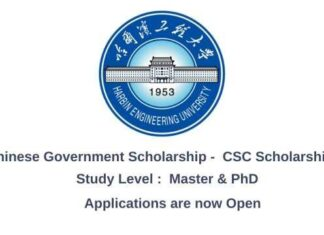 Harbin Engineering University CSC Scholarship