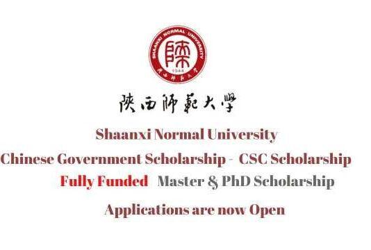 Shaanxi Normal University CSC Scholarship