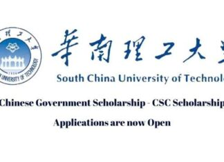 South China University of Technology CSC Scholarship
