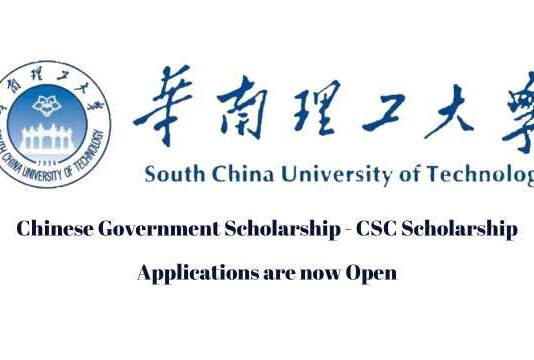 South China University of Technology CSC Scholarship