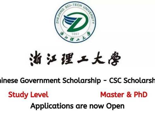 Zhejiang Sci-Tech University CSC Scholarship