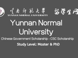 Yunnan Normal University Chinese Government Scholarship