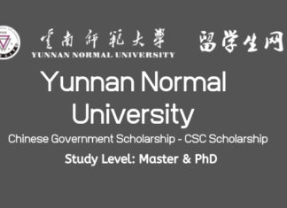 Yunnan Normal University Chinese Government Scholarship