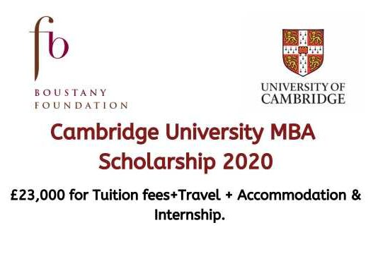 Cambridge University MBA Scholarship