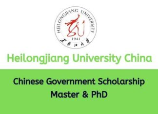 Heilongjiang University Chinese Government Scholarship