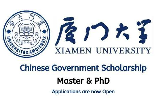 Xiamen University Chinese Government Scholarship